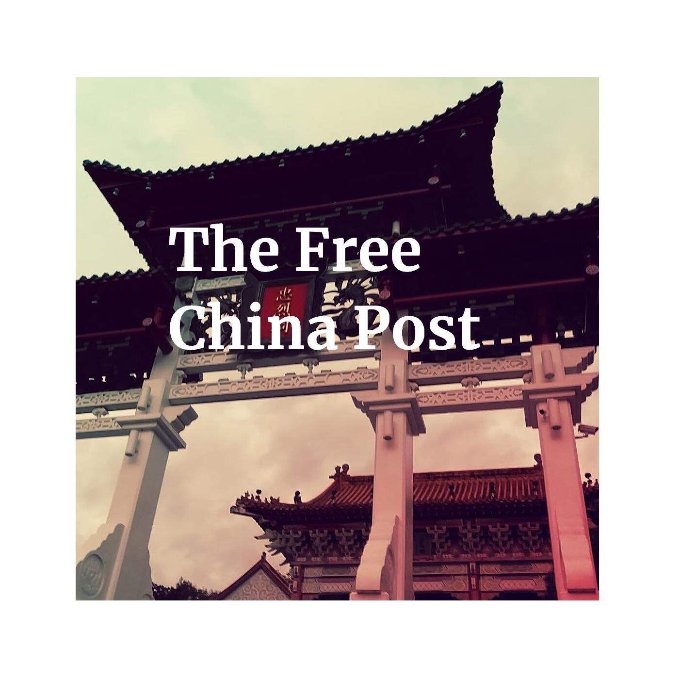 The Free China Pod